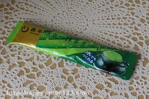 maxtucha-sweets-otameshi-14